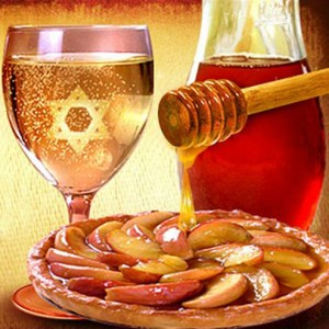 Guidelines to create rosh hashanah and other religious ecards guidelines to create rosh hashanah and other religious ecards m4hsunfo