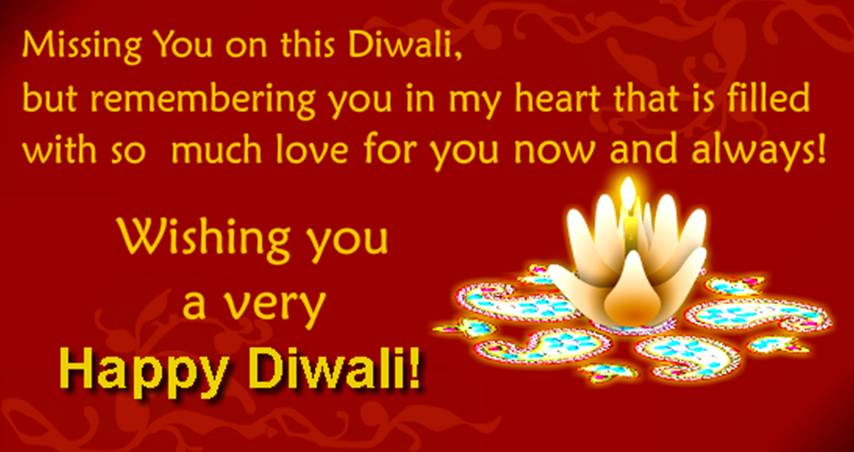 Missing you on this diwali free family ecards greeting cards 123 missing you on this diwali free family ecards greeting cards 123 greetings m4hsunfo