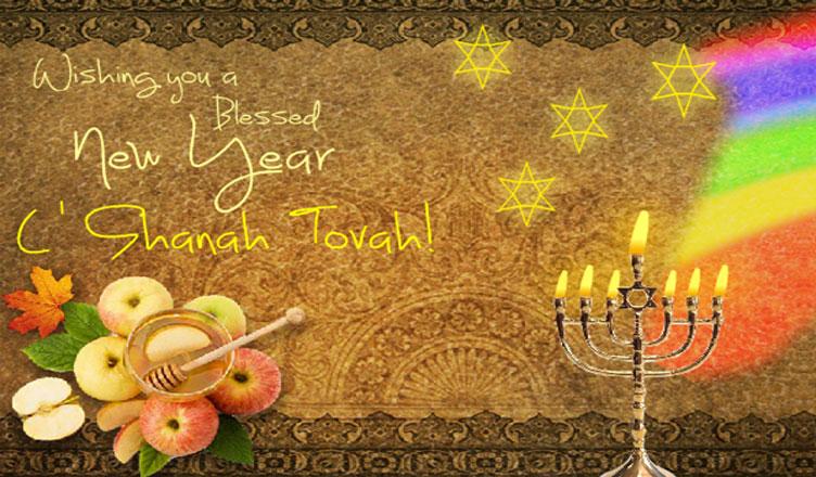 Contest for Rosh Hashanah ecards
